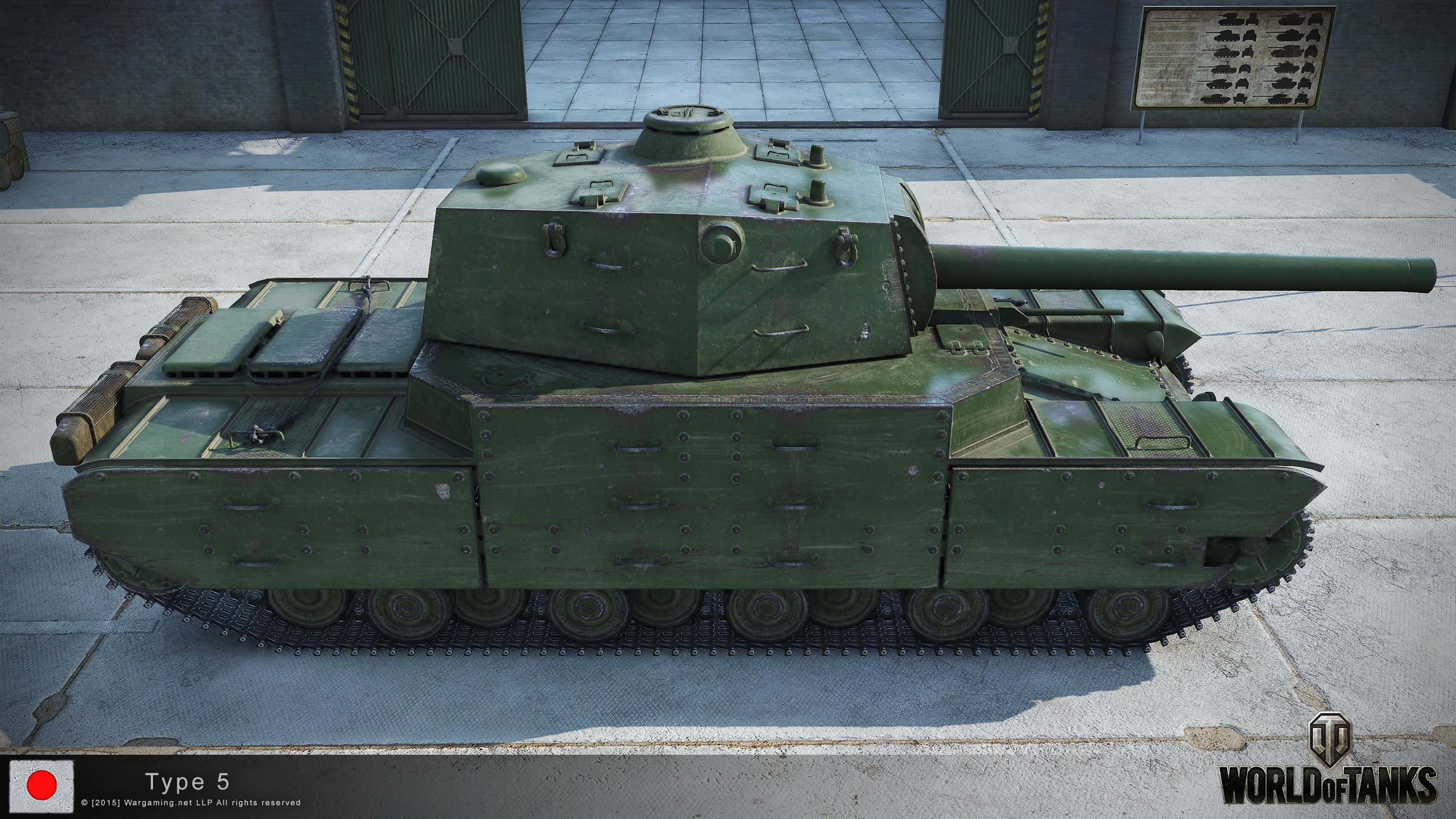 Supertest: Japanese Heavy Changes *Updated* « Status Report